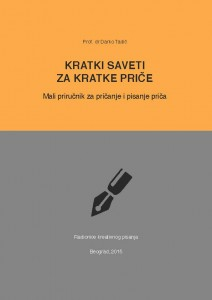 Kratki-saveti-za-kratke-priče_Page_01